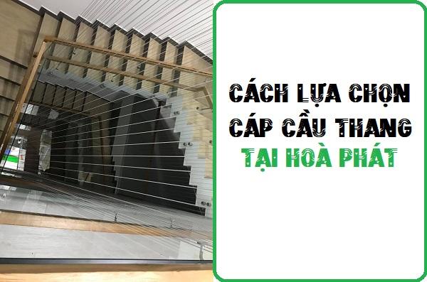 Cáp cầu thang Hòa Phát- thương hiệu UY TÍN, GIÁ RẺ